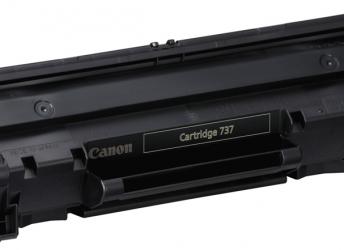 Заправка картриджа Canon 737 в Одессе